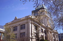Sacramento City Hall, now $3.2 million poorer.