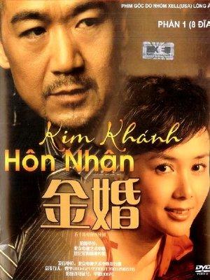 Kim Khánh Hôn Nhân - Golden Wedding (2007) - USLT - (50/50)