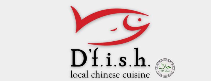 D'Fish Cafe