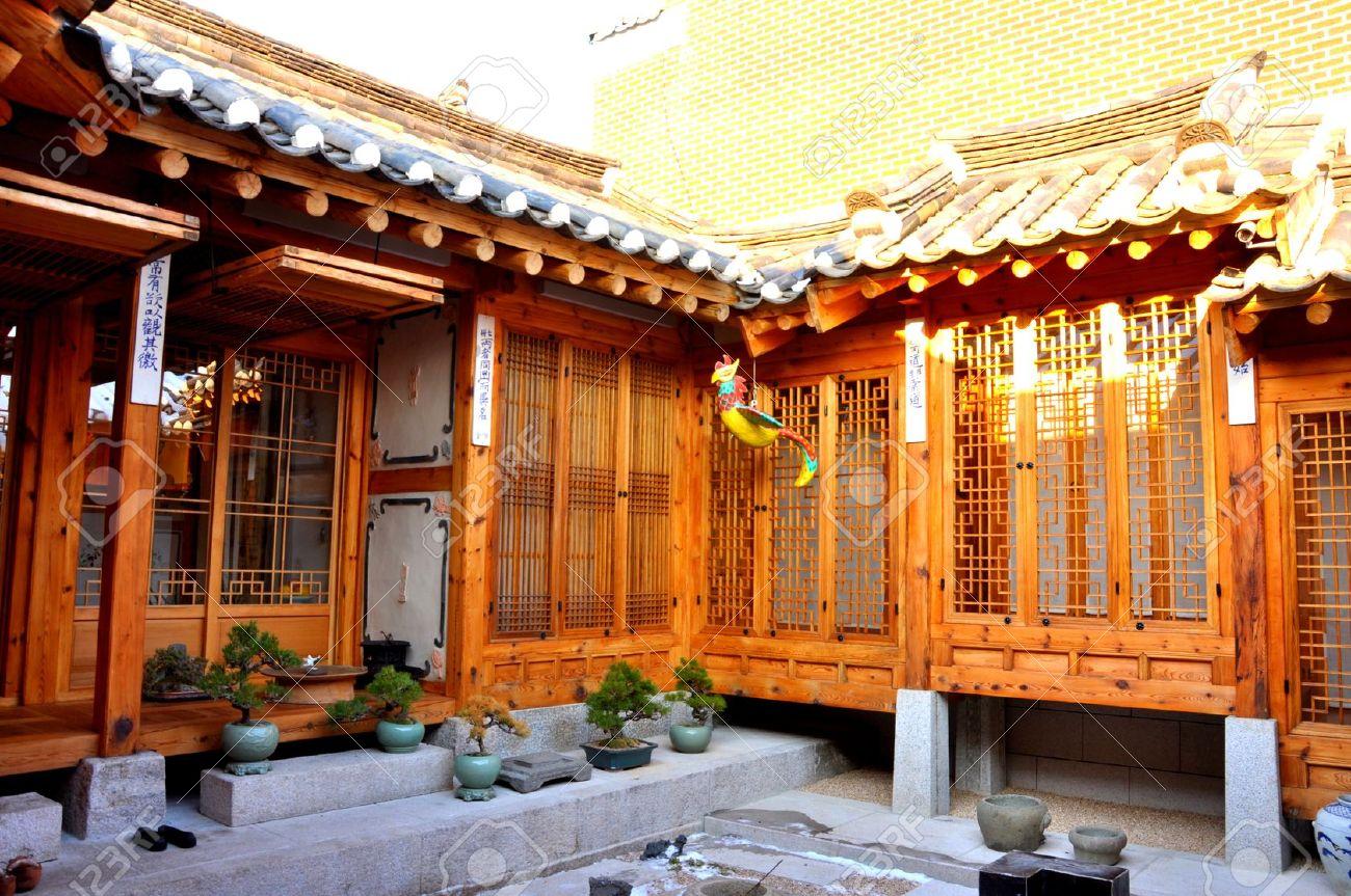 Rea 39 s world januari 2016 for Houses in south korea