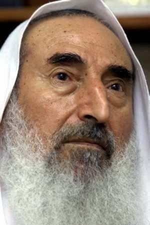 AsSyahid Sheikh Ahmad Yassin