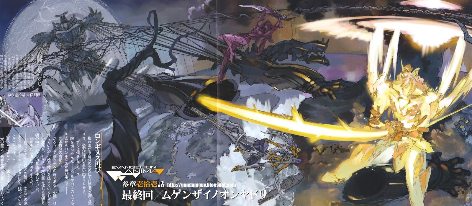 http://2.bp.blogspot.com/-I3WAa1mZkfg/UTSsF9Er_FI/AAAAAAAEjxU/Va32Le3yf-o/s1600/1gg.jpg