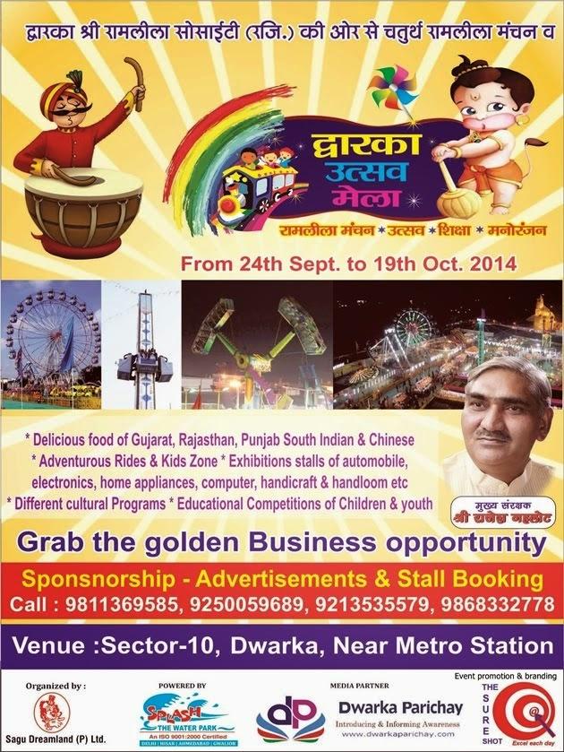 Dwarka Ramlila & Diwali fair