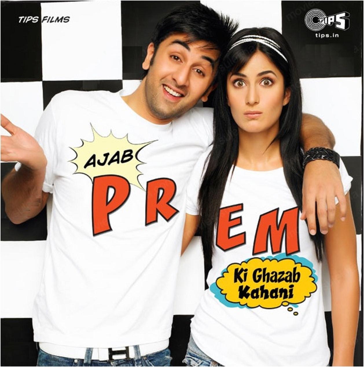 Ajab Prem Ki Gajab Kahani Movie Songs Free Download