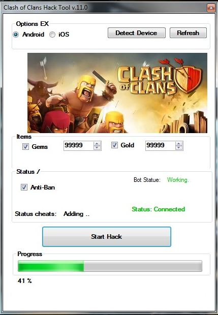 Clash of Clans 8.709.23 для Android - Скачать