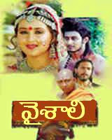 Vaishali  Telugu Mp3 Songs Free  Download  1988