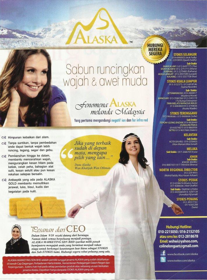 Iklan di dalam Majalah Mingguan Wanita 20 April 2012