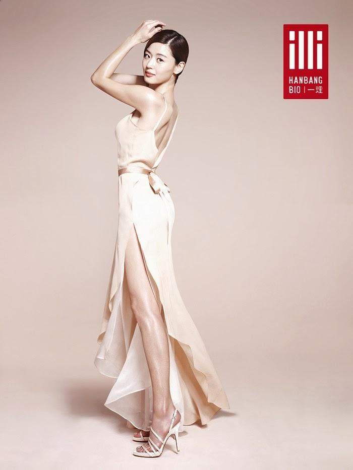 Jeon Ji Hyun - Allure Magazine March Issue 2014