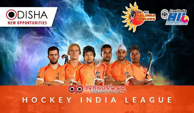 Hockey India League 2016 Starting From January 18 at Kalinga Stadium, BBSR