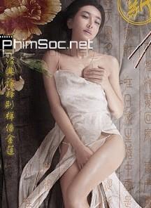 Tân Kim Bình Mai 3D 2013 HD Vietsub Trọn Bộ Full Online [ 18 + ]