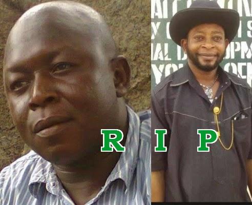 yoruba actors dead