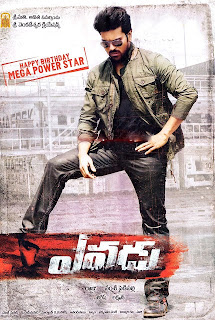 Ramcharan's Yevadu Telugu Movie Songs Download