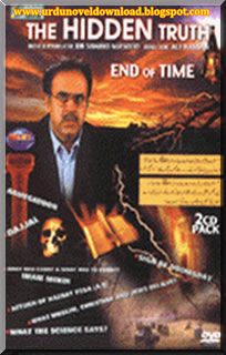 End Of Time By Dr Shahid Masood