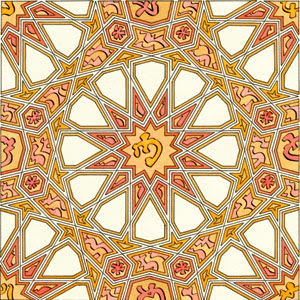 Essay about islamic artwork