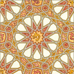 Islamic Geometric Patterns Eric Broug - Scribd