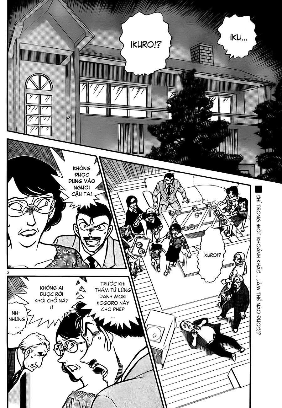 Detective Conan - Thám Tử Lừng Danh Conan chap 782 page 3 - IZTruyenTranh.com