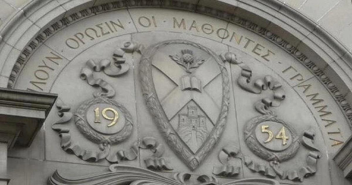 Η είσοδος του Πανεπιστημίου του Εδιμβούργου: και εσύ συνέχισε να γράφεις Greeklish!!!!