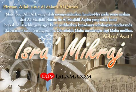 Isra' Mikraj, Perjalanan Malam, Erti Isra' dan Mikraj, Iman mengatasi Akal, Iman vs Akal
