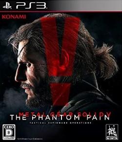 [PS3][メタルギアソリッドV ファントムペイン] (JPN) ISO Download