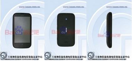 Lumia 510 2 Harga Dan Spesifikasi Nokia Lumia 510 Ponsel Terbaru