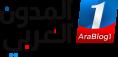 المدون العربي