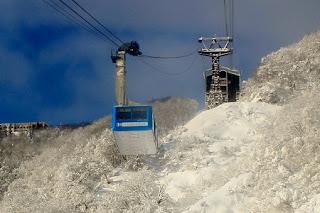 Yuzawa Kogen Snow Resort