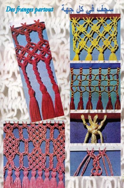 La mode alg rienne rima creation art et technique du macrame 4 - Technique du macrame ...