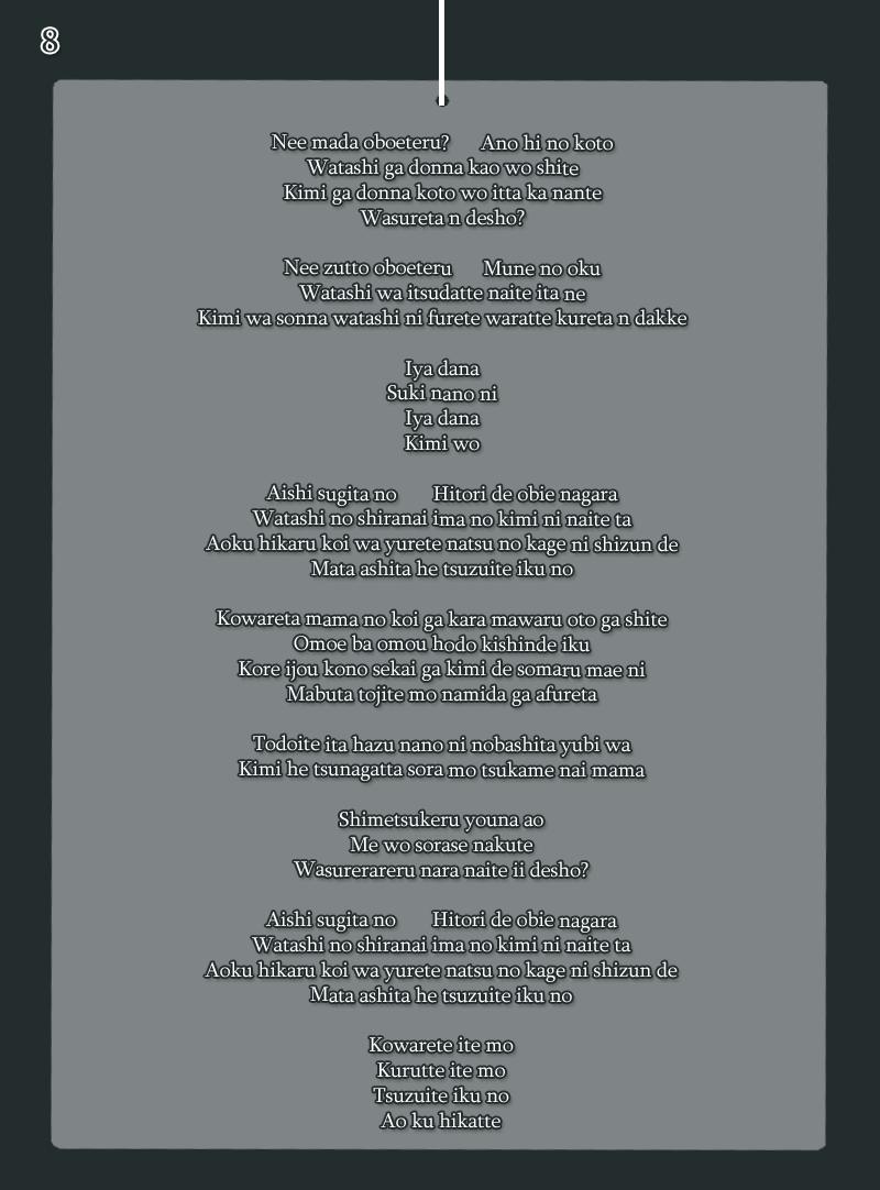 Kobatos den keeno feat before light album lyrics download the picture if you want stopboris Images