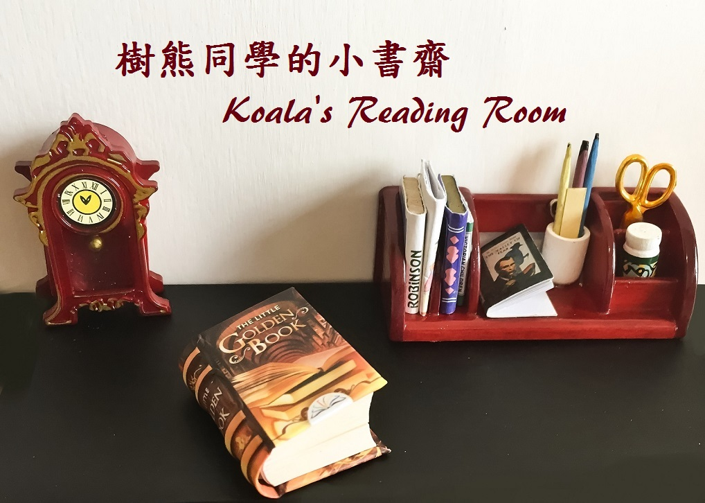 Koala's Reading Room