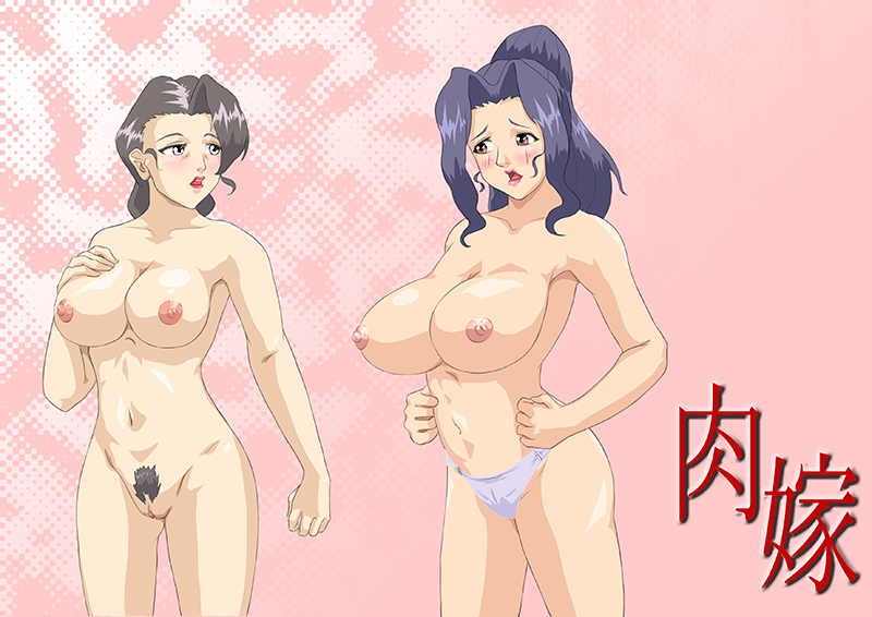 Naked Sumie and half-Naked Mitsuko