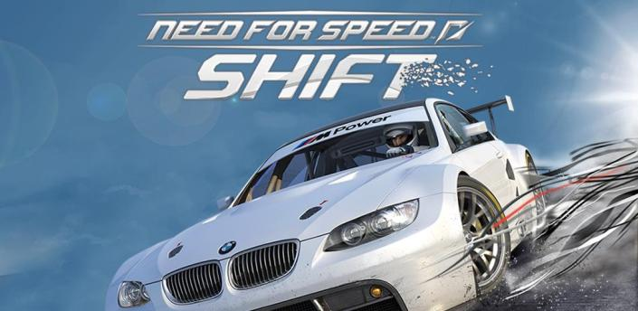 Download need for speed shift apk v 1 for Need for speed android