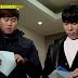 Link Download Running Man Episode 227 Subtitle Indonesia