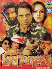Lohpurush 1999 Hindi Movie Watch Online