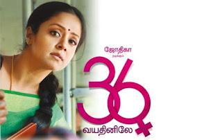 36 Vayadhinile HD