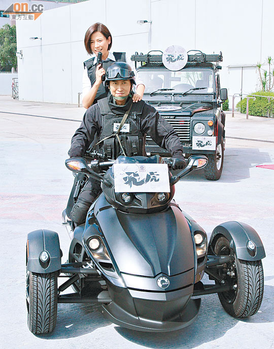 Entertainment High Online: Joe Ma: It's Tough to Film TVB Dramas540