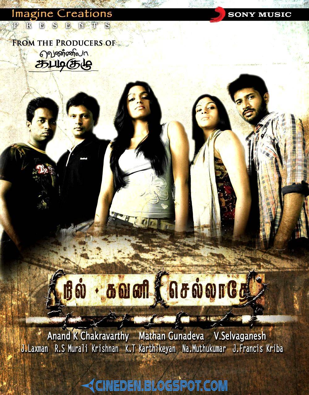 Nil Gavani Sellathey (2011) - Tamil Movie Review