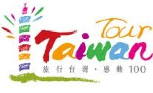 TAIWAN TOURISM THE HEART OF ASIA