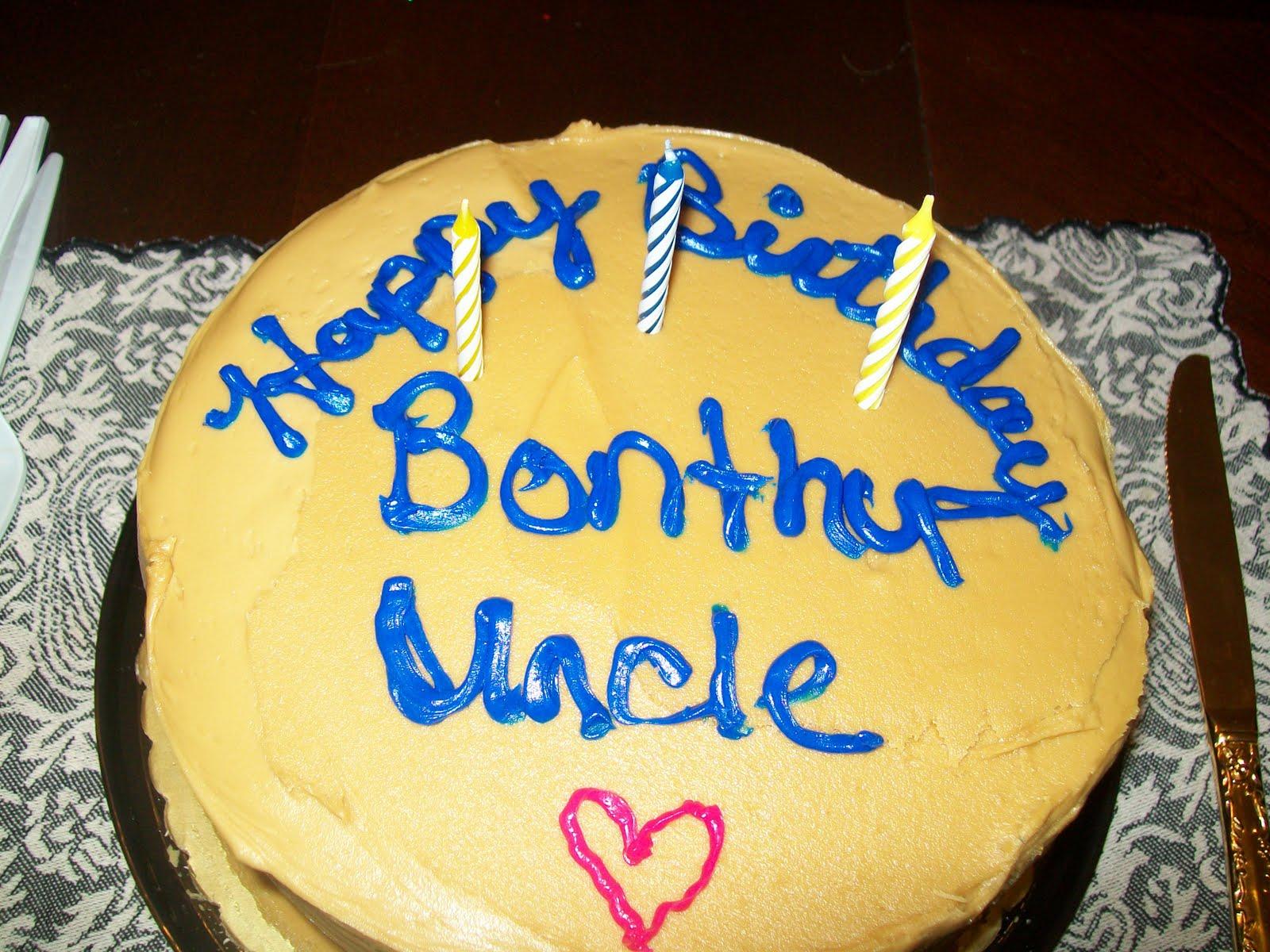 Bonthu Nagi Reddys Blog Bonthu Nagi Reddy Birthday Celebration