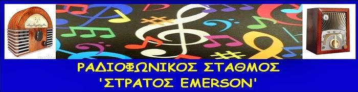 http://emerson.radio12345.com