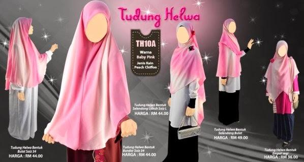 kedai jual tudung online muslimah