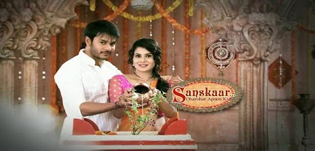 Sanskaar 17th April 2014