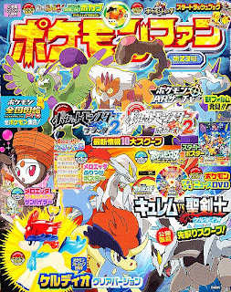 Magazine Pokemon Fan Vol.23 Shougakukan