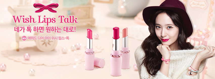 dear my wish lips talk etude, review etude, jual etude original, jual etude korea, jual etude murah, etude indonesia, etude korea, chibis etude house korea, review etude 2014, etude house lipstick