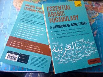 Essential Arabic Vocabulary