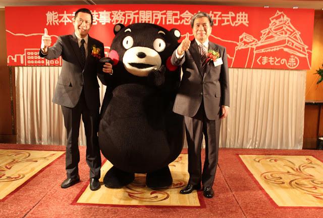 熊本部長 (くまモン)又出席活動,原來今次同熊本縣知事蒲島郁夫先生到訪香港航空總部。