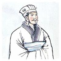人文研究見聞録:徐福とは?