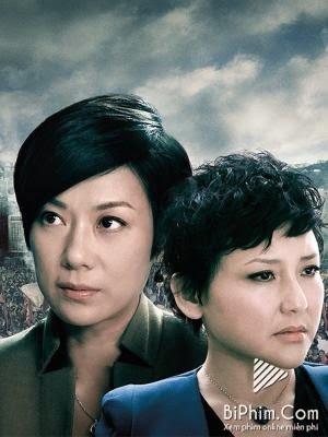 Phim Không Làm Người Hồng Kông