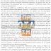 το ΜΕΓΑΛΟ  Ο Χ Ι της Ελλάδας και των Ελλήνων