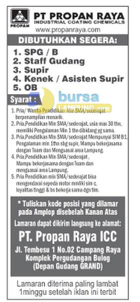 Lowongan Keja Lampung Terbaru di PT. Propan Raya ICC 2015