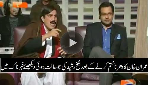 Geo News Khabar Naak Latest Episode 28th December 2014